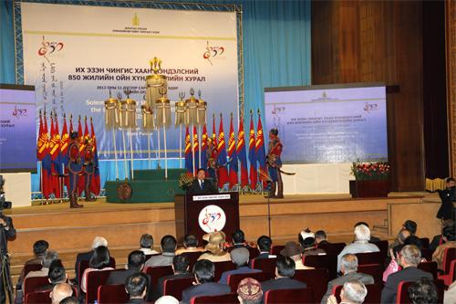 Төрийн ордны их танхимд хүндэтгэлийн хурал боллоо