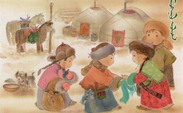 Сар шинийн мэндчилгээ