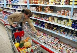 Супермаркетуудын суйлаа-2