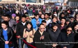 Монгол Улсын Ерөнхийлөгч Ц.Элбэгдорж Наурызын баярт оролцлоо