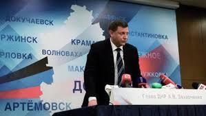 """""""Донбасст дайн бараг дууслаа"""""""