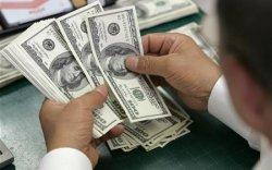 Монголбанк 3.9 тэрбум долларын нөөцтэй байна