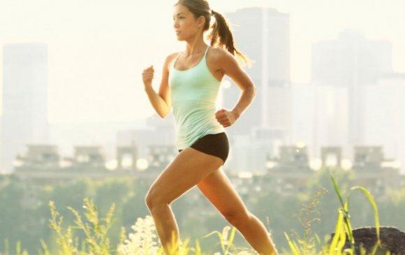 Эрүүл байя гэвэл гүй