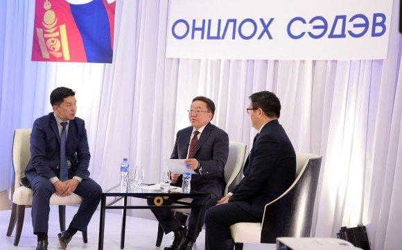 Монголын уламжлалт бодлого