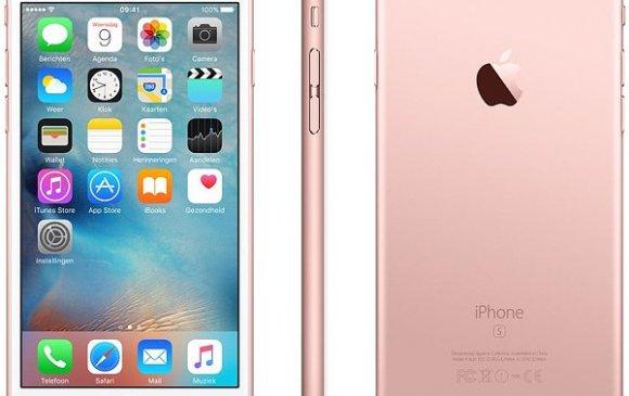 Шидэт тоос сорогч ба iPhone 6S