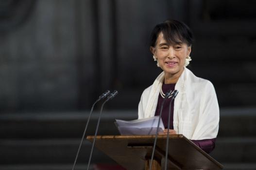 Ан Сан Су Чид зориулсан албан тушаал