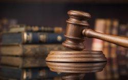 16 настай охиныг ИУ-ыг санхүүжүүлсэн гэж буруутгав