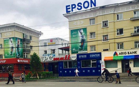 Epson брэндийн албан ёсны төлөөлөгч Epson center хямдрал зарлалаа