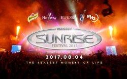 """""""Sunrise 2017 Mongolia"""" хөгжмийн наадам шөнийн 04.00 цаг хүртэл үргэлжилнэ"""
