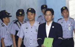 """""""Samsung""""-ын өв залгамжлагчид ял төлөвлөжээ"""