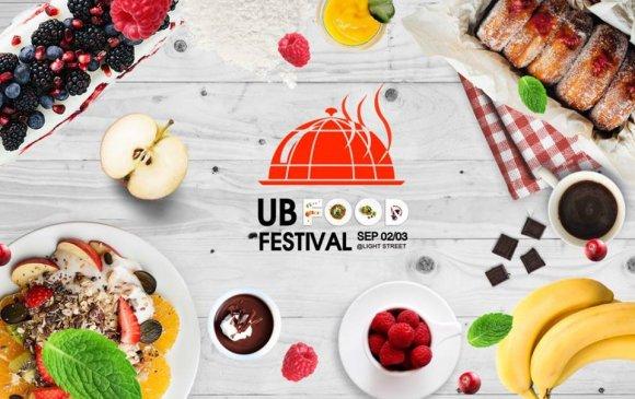 """""""UB Food Festival"""" 09 дүгээр сарын 02, 03-нд болно"""