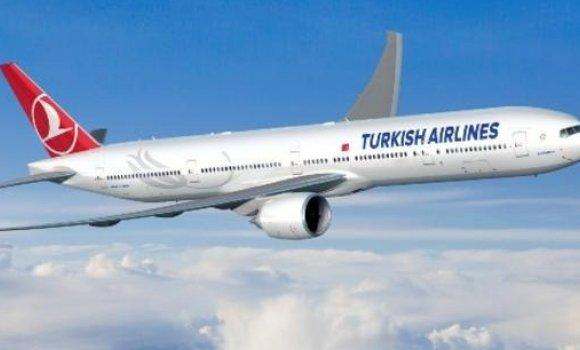 Холыг ойртуулсан таван жил-Turkish Airlines