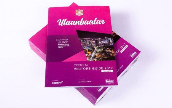 Жуулчдад зориулсан хөтөч ном болон газрын зураг хэвлэгдлээ