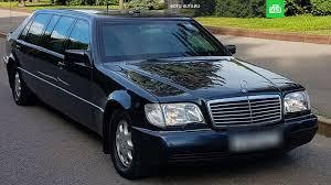 Ельцины лимузинийг 19 сая рублиэр худалдаална