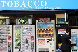 Japan Tobacco хөгжиж буй орнуудыг тамхиар дарна