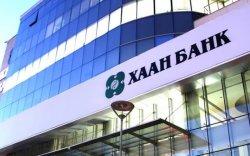 Үндэсний баяр наадмаар банкуудын ажиллах цагийн хуваарь