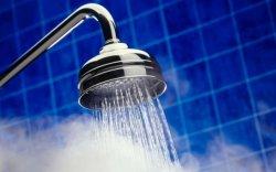 Халуун ус хязгаарлах хуваарь