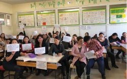 Багш нарын жагсаалд 10 мянган багш оролцохоо мэдэгджээ