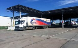 """""""БНХАУ-ын Тяньжин боомт – Монгол Улсын Улаанбаатар хот – ОХУ-ын Улаан-Үд хот"""" чиглэлийн транзит тээврийн туршилтын үйл ажиллагаа эхэллээ"""