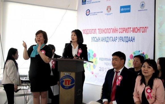 Хөгжлийн бэрхшээлтэй хүүхдүүд олон улсын тэмцээнд оролцоно