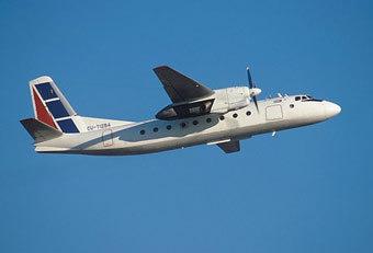 АН-24 онгоц осолдож, 41 хүн нас баржээ (1995.09.21)