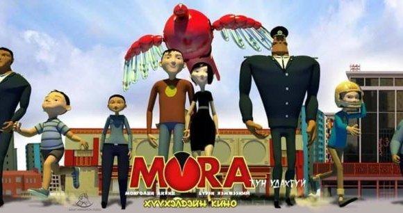 """""""Мора"""" хүүхэлдэйн кино нээлтээ хийлээ"""