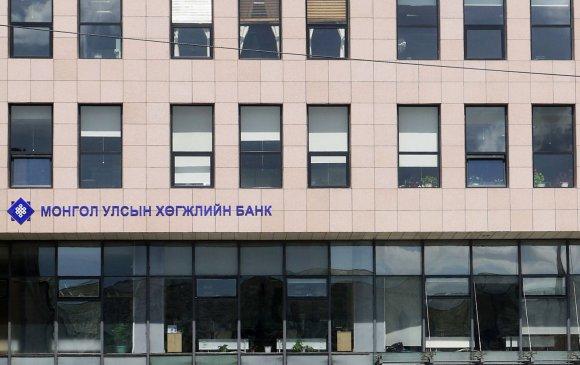 Хөгжлийн банкны ТУЗ ирэх долоо хоногт хуралдана