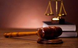 Шүүхийн ерөнхий зөвлөл Мэдэгдэл гаргалаа