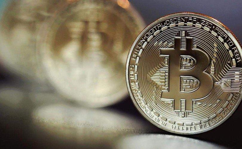 Цахим мөнгө биткоинд итгэж болох уу?