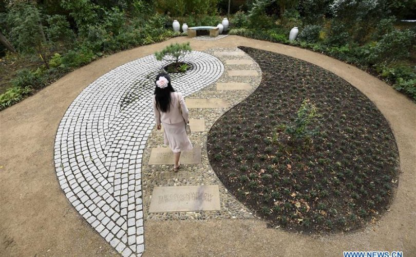 Кэмбрижид анхны Хятад цэцэрлэгт хүрээлэн нээгдлээ