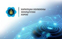 ХХЗХ-ны урилгаар Фэйсбүүк компанийн төлөөлөгчид Монголд ирнэ
