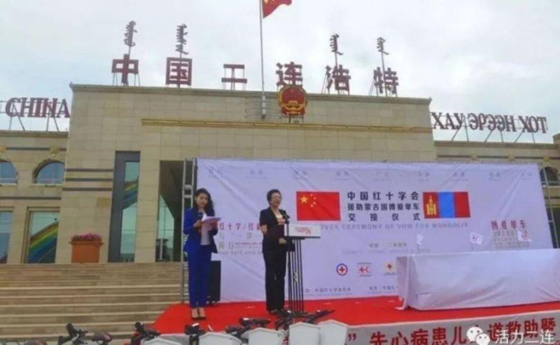 Хятад эмч нар үнэгүй хагалгаа хийнэ