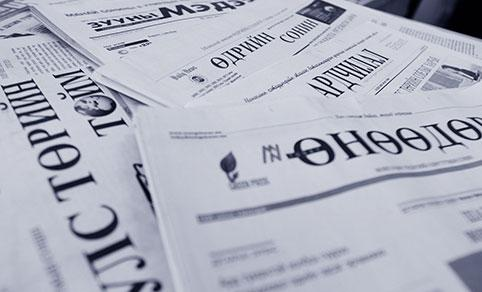 """""""Хэвлэлийн эрх чөлөөний тухай"""" хуулийг УИХ батлав /1998.08.28/"""