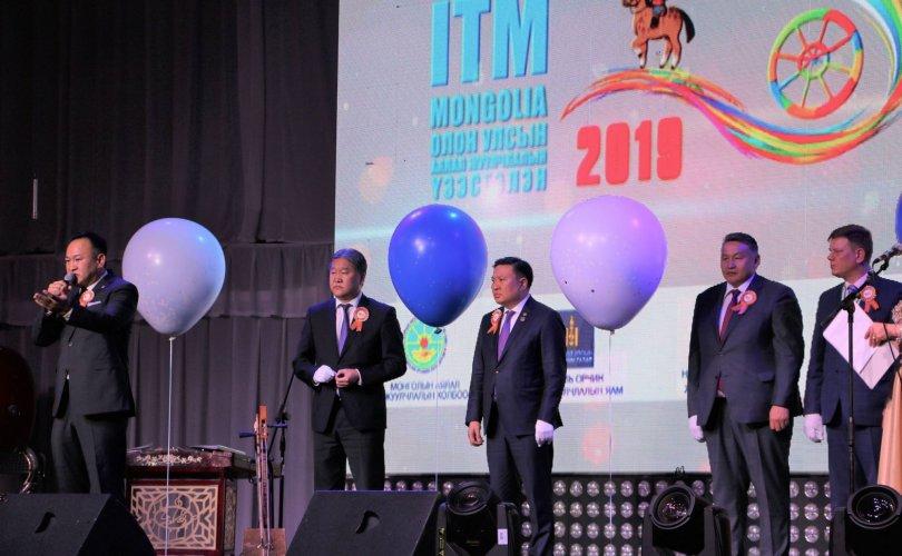 ITM 2019 аялал жуулчлалын олон улсын үзэсгэлэн боллоо