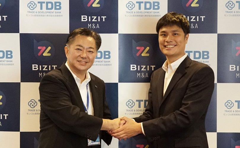 Худалдаа, хөгжлийн банк Япон улсын Tryfunds компанитай хамтран ажиллах гэрээ байгууллаа