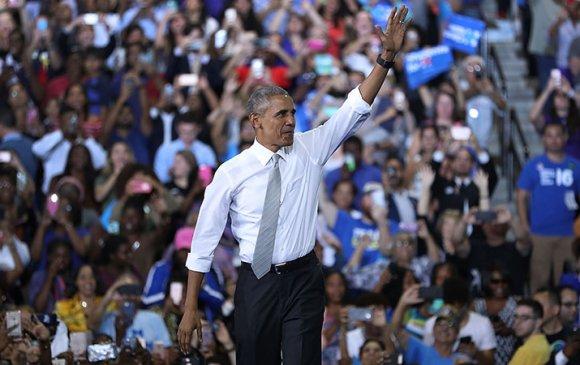 Обамагын өргөн чөлөөнд тавтай морил
