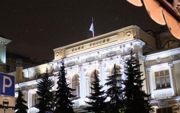 Оросын төв банкинд гал гарчээ