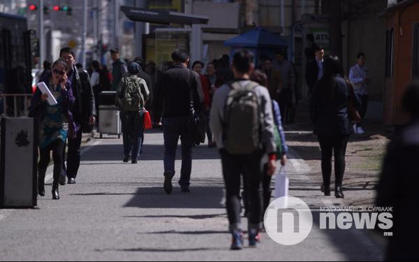 Монгол Улсын хамгийн урт нэр 43 үсэгтэй