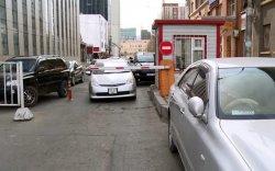 УДЭТ, Бльюмон төвийн авто зогсоолыг татан буулгав