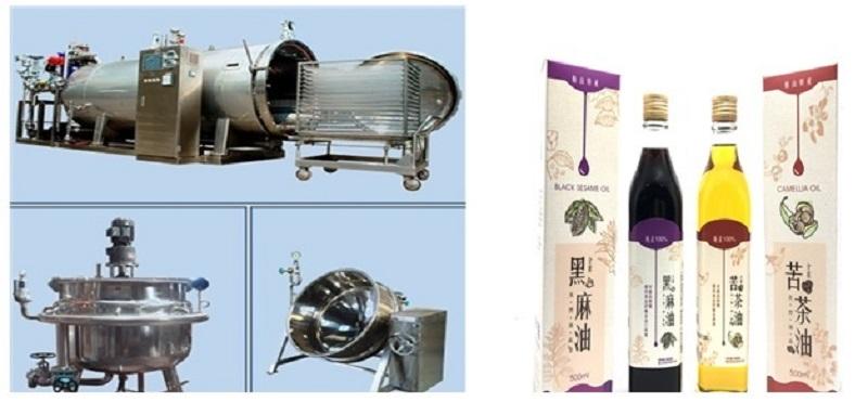 Монголын намар цагийн үзэсгэлэн яармагт Тайвань бараа бүтээгдэхүүнээ толилуулах гэж байна