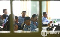 Танхимын сургалтыг гуравдугаар сарын 1-нээс эхлүүлэх санал гаргав