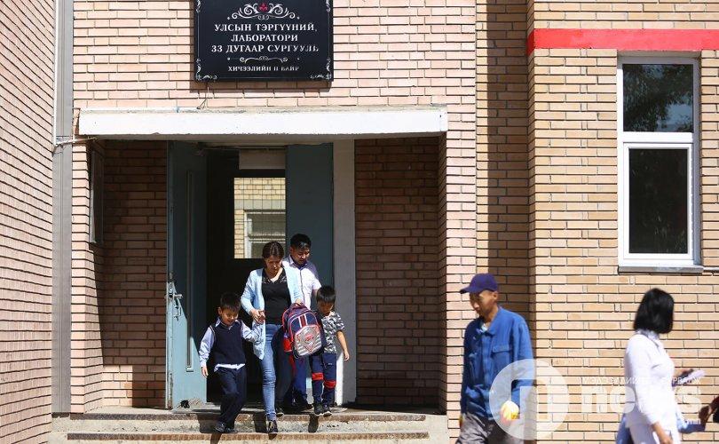 Сурагчид X сарын 27-ноос амарна