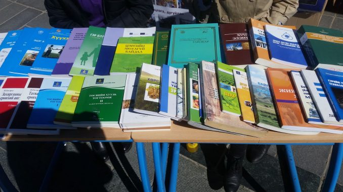 """Баянзүрхчүүд """"Номын баяр""""-т оролцов"""