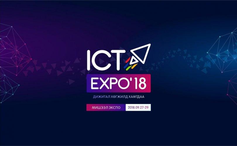 """""""ICT-Expo-2018"""" үзэсгэлэн Мишээл экспо төвд нээгдэнэ"""