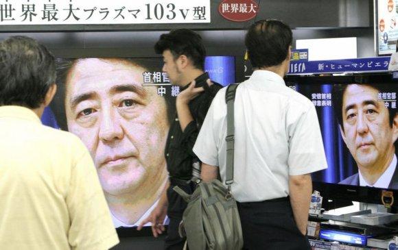 Японы улс төрийн 'survivor'