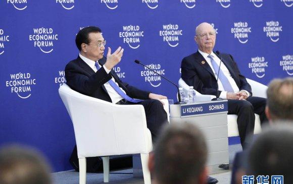 Ли Кэчян Дэлхийн эдийн засгийн чуулга уулзалтад оролцов