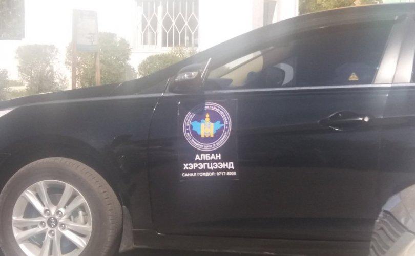 Албаны машинд наалт нааж эхэллээ