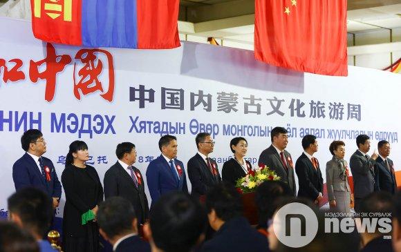 """""""Монгол, Хятад хоёр улс нь уул усаараа холбогдсон сайн найз, сайн хөрш, сайн түншүүд"""""""