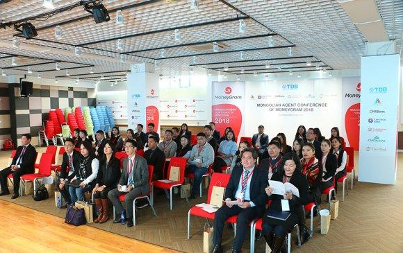 MoneyGram үйлчилгээний Монгол дахь агент банкуудын зөвлөгөөн боллоо