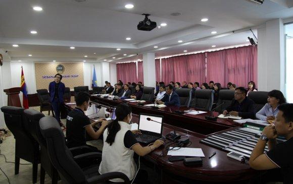 Татварын удирдлагын нэгдсэн системийн танилцуулга уулзалт боллоо